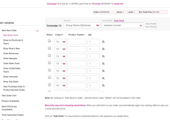 Item Entry Screen