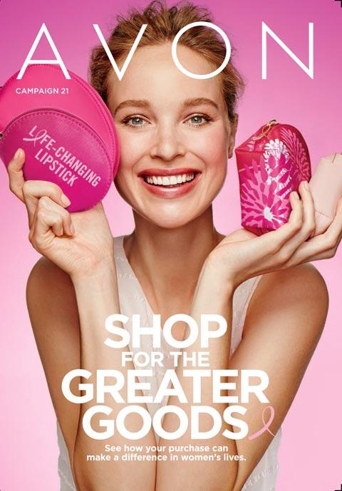 Avon Campaign 21 Brochure
