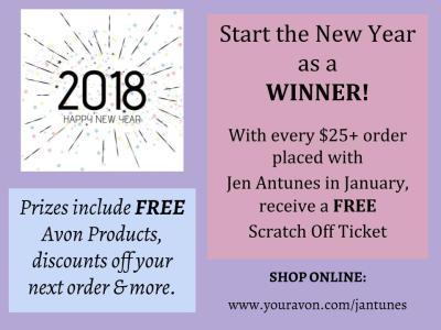 2018 New Year Reward