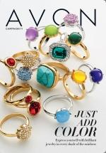 Avon Campaign 11 Brochure