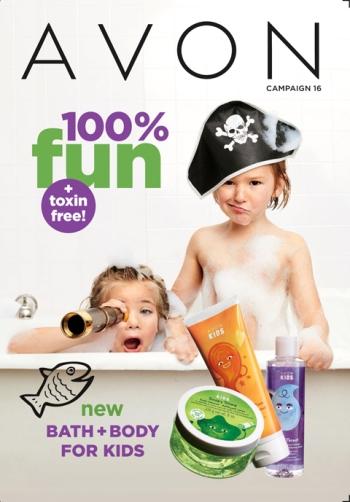 Avon Campaign 16 Brochure